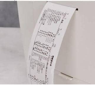 Sortie imprimante de l' analyseur de sang