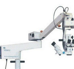 Microscope chirurgical opératoire XZX 107