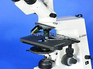 Microscopes occasion - tous modeles