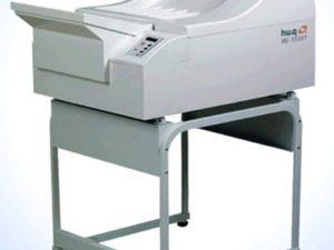 devellopeuse automatique de radiologie HQ-350XT B